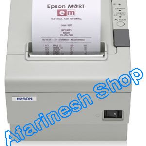 پرینتر حرارتی Epson TM-T88 afarinesh shop