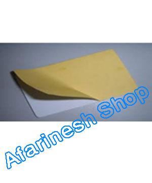 کارت چسبدار تنظیف Afarinesh Shop