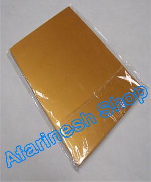 كارت PVC ساده طلايي آفرینش شاپ