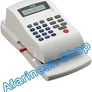 kt-900 Afarinesh Shop