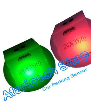 سنسور هوشمند پارکینگ مدل AFS70